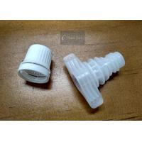 Quality Dual Card Inner Dia 9.6mm Plastic Spout Caps White Color For Shampoo Pouch for sale