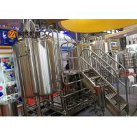 China 500l Mini Beer Brewery Equipment	, Two Bodies Beer Fermentation Equipment wholesale