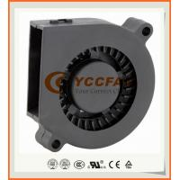 China IP56 waterproof 60mm 6015 5v 12V 24V 48v DC brushless mini hot air ventilation centrifugal blower fan 60x60x15 wholesale