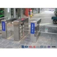 China Pedestrian Swing Barrier Waist Height Turnstiles Entrance Security For Shopping Mall wholesale