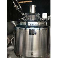 China 100-10000L SS304/316 Chemical Machinery Biodiesel Reactor With Filter 200L Stainless Steel Bottom Mixing Tanks wholesale