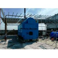 China Manual Operation Type Biomass Wood Chips Pellet Coal Fired Steam Boiler for Wood Processing plant on sale