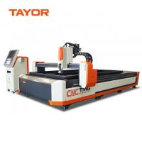 China 3015 CNC plasma and flame cutting machine white and yellow made of metal on sale