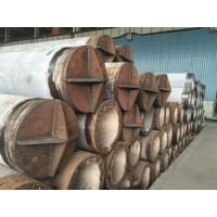China Automatic Prestressed Spun Reinforced Concrete Piles Construction wholesale