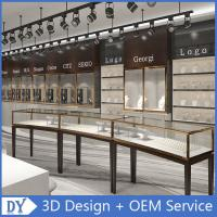 China Elegant Wooden Stain Steel Showroom Display Cases / Jewellery Display Cabinets wholesale