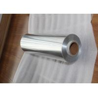 Quality Aluminium Color Heavy Duty Cooking Aluminium Foil Easy To Cut 300 M Length wettability A for sale
