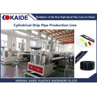 Buy cheap PE Drip Emitting Pipe Extrusion Machine /Drip Lateral Production Line 50m/min from wholesalers