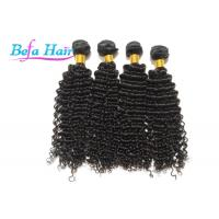 China Wet And Wavy Brazilian Virgin Human Hair Kinky Curly Hair Weave 22 Inch wholesale