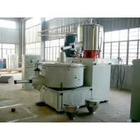 China 4 MM Stainless Steel Pvc Compounding Mixer With Automatic Transferring Mixing System wholesale