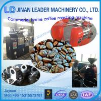 Buy cheap 15 kg High grade 380V commercial coffee grinders from wholesalers
