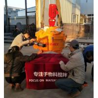 China 50L Planetary Concrete Mixer Minimum Size Easy Maintenance Quick Mixing PMC50 Low Noise wholesale