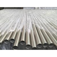 Stainless Steel Seamless Pipe:Annealed & Pickled: ASTM A312 TP304 TP304L TP304H TP304N,1 SCH 10S, SCH40S, SCH 80S, XXS