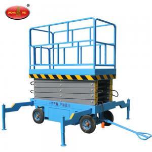 China Electric Self-Propelled Scissor Lift Platform /Scissor Folding Lift wholesale