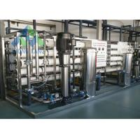 China 5 Micro Meter Pp Filter Salt Water Treatment Plant 1000 LPD Capacity on sale