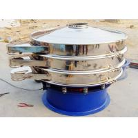 China 304 Stainless Powder Sieving Machine , Rotary Circular Vibrating Screen wholesale