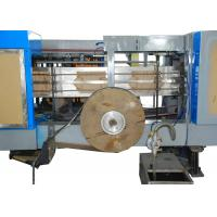 China Powder Packing Paper Tube and Bag Making Machine With Strengthen Paper Tape wholesale
