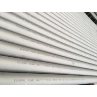 """China ASTM/ASME B677 / B674 UNS N08904 / 904L /1.4539,STAINLESS STEEL SEAMLESS PIPE/TUBE,2"""" SCH80 wholesale"""