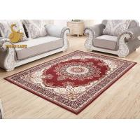 China Comfortable Red Persian Carpet For Houseware OEM / ODM Acceptable wholesale