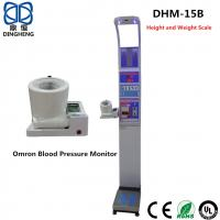 China AC110V Medical Height And Weight Scales DHM - 15B With Voice Function wholesale
