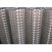 China Electric Galvanized Welded Wire Mesh Woven Technique 0.3mm-5.0mm Thicknedd wholesale