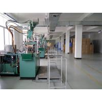 GUANGZHOU SUNRI PACK MATERIAL CO.,LTD