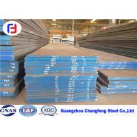 China Milled Plastic Mold Steel Plate P20 / 3Cr2Mo Thickness 10 - 350mm MTC Assured wholesale