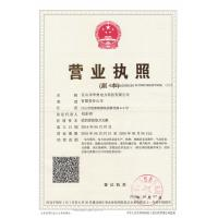 Volmet Electricity Technology Co.,Ltd Certifications
