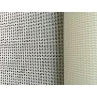 China Soft 340g PVC Coated Mesh 1.02m - 5.0m Width Solvent Digital Printing For Banner wholesale