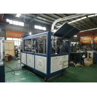 China Industrial Disposable Paper Coffee Cup Making Machine For Paper Cup Production on sale