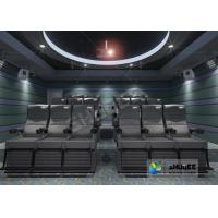 China Professional 4D Movie Theater With Many Effects , Electric Motion Chair Seat wholesale