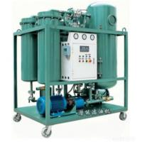 Ty Turbine Oil Purifier