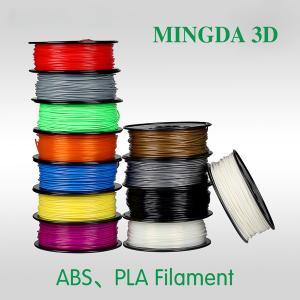 China MINGDA 1.75mm / 3.0mm 3d printer filament, PLA 3d printer filament , ABS 3d printer filament on sale