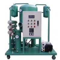 China ZJB-Series Waste Engine Oil Recycling Machine on sale
