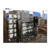 China Industrial Reverse Osmosis water Purification plant with Ozone generator wholesale