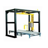 China R1800FZ-PL automatic online rotary arm stretch wrap machine wholesale
