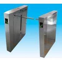 Drop arm gate security system for time attendance, access control with infrared protection