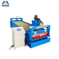 China Factory Prices Making Building Material Wall Panel Metal Roofing Corrugated Tile Roll Forming Machine For Sale wholesale
