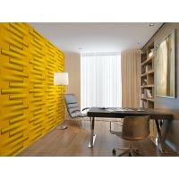 China Deodorizing PVC TV Background Wallpaper Wood Texture Composite Wall Panels Green / Yellow wholesale