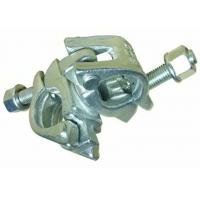 China Strong Swivel Clamp Scaffolding  Steel Scaffolding Fittings Fixed Coupler wholesale