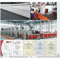 China WPC Exterior Flooring 146*24mm on sale