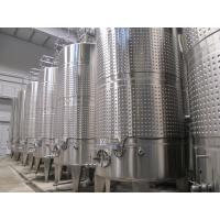 Buy cheap Tanks in Unit for Milk/Beverage (juice) Processing from wholesalers