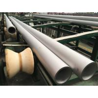 China Stainless Steel Seamless Pipe :LR, ABS, BV, GL, DNV, NK, PIPE: TP304H, TP310H, TP316H,TP321H, TP347H wholesale