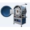 Buy cheap 1700°C high temperature vacuum furnace from wholesalers