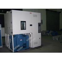 Buy cheap Environmental And Vibration Tester Systems Used For Environment Simulation Testing from wholesalers