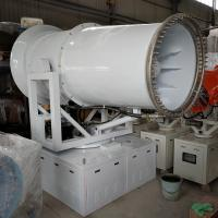 China 60m Automatic Dust Prevention Sprayer Water Mist Cannon For Dust Control wholesale