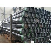 Buy cheap API 5CT ,  K55 Carbon Seamless Steel Oil Casing Pipe With  Stock  In 2 3/8