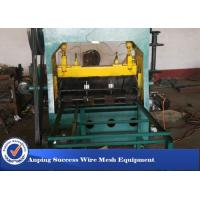 Buy cheap High Speed Automatic Expanded Metal Machine For Aluminium Plate from wholesalers