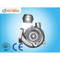 Quality Garrett turbo actuator GT1549V 700447-0008 auto spare part  supercharger for sale