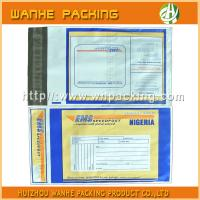 China 12.5X18'' Poly Mail Bag Printed coloured envelopes,PE material mailing bags for postal service on sale