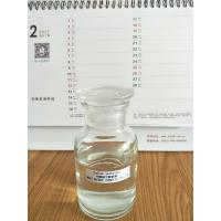 China ISO Catalyst Liquid 30 Sodium Methoxide In Methanol CAS 124-41-4 wholesale